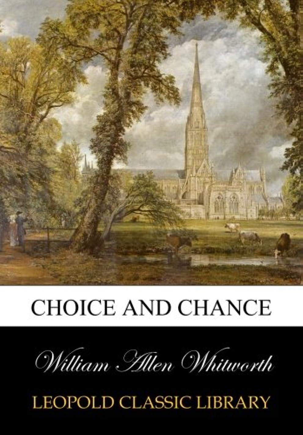 白鳥欲望Choice and chance
