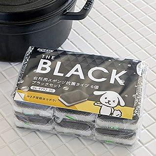 ダスキン【公式】台所用スポンジ ブラック 抗菌タイプ 6個セット キッチンスポンジ