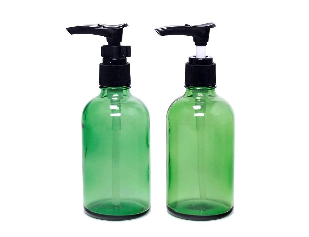 一般化するシリーズズームインする遮光瓶 ポンプボトル (硝子) 100ml / ボタニカルグリーン ? ブラックポンプヘッド × 2本セット