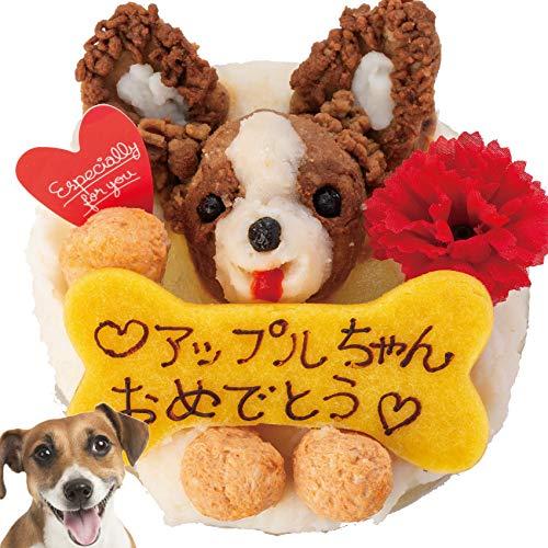 犬用 ケーキ 似顔絵 誕生日ケーキ 無添加 (鶏 チキン)
