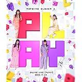 """【メーカー特典あり】「PLAY!」 LIVE Blu-ray(""""スマホ de PLAY!"""" アクリルスマホキーホルダー付き)"""