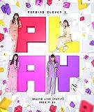 「PLAY!」 LIVE Blu-ray image