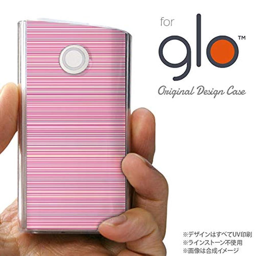 イソギンチャク大使野生glo グローケース カバー グロー ボーダー ピンク nk-glo-1286