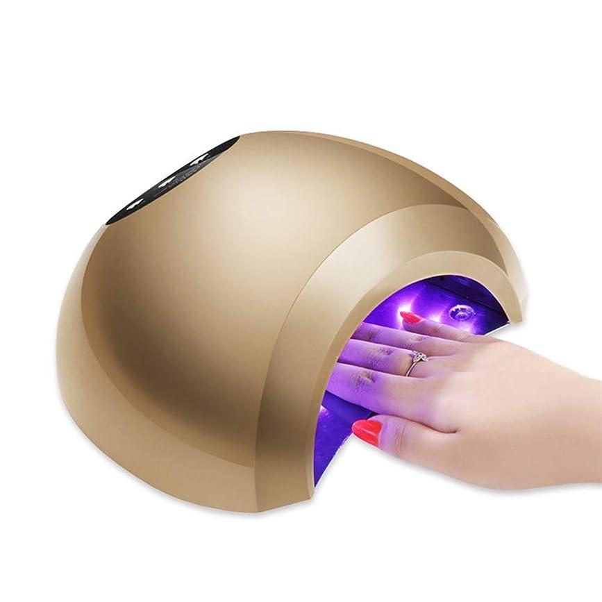 刈る猛烈な母性Led uvネイルドライヤー48ワット3モードプロフェッショナル液晶ディスプレイ赤外線センシングジェルポリッシュランプ光硬化マニキュア機、ゴールド