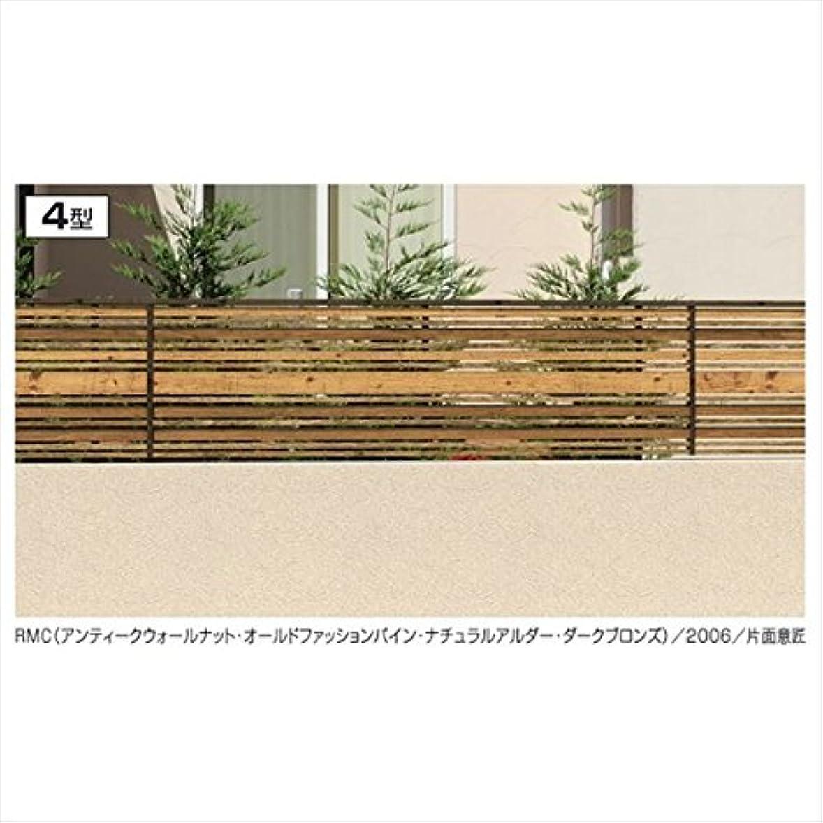 出身地親密な鋭く三協アルミ 形材フェンス フィオーレ4型 木調色(RMC) 本体パネル W20-H02 両面意匠 木調色(RMC) CMC(チョコメープル/ダークブロンズ)