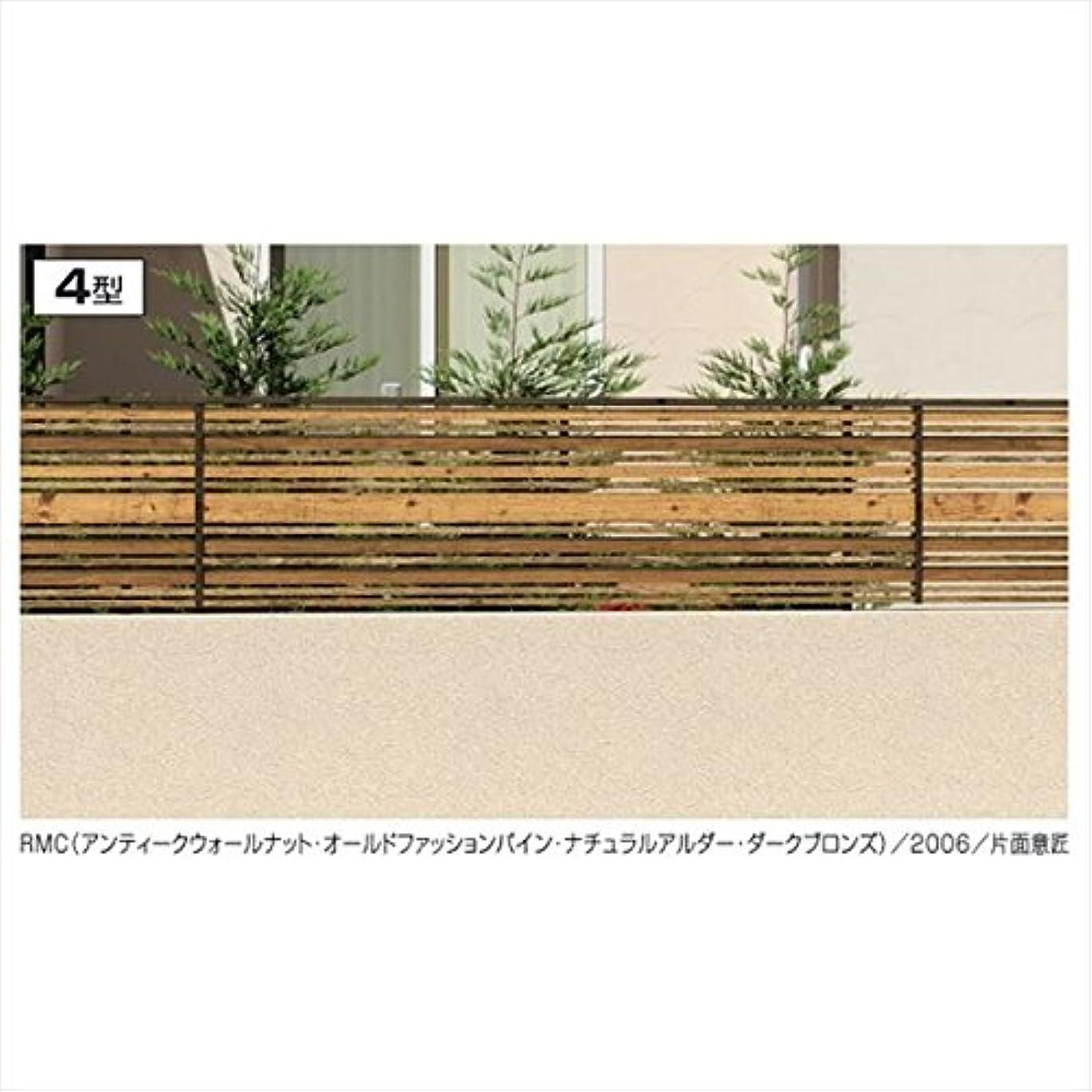 三協アルミ 形材フェンス フィオーレ4型 木調色(RMC) 本体パネル W12-H04 両面意匠 木調色(RMC) TPC(トラッドパイン/ダークブロンズ)