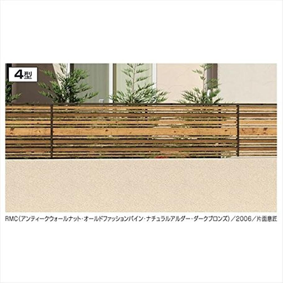 三協アルミ 形材フェンス フィオーレ4型 木調色(RMC) 本体パネル W16-H06 両面意匠 木調色(RMC) TPC(トラッドパイン/ダークブロンズ)