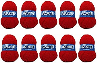 Distrifil - 10 pelotes à tricoter Distrifil AZURITE 0156 pas cher 100% acrylique - 0156