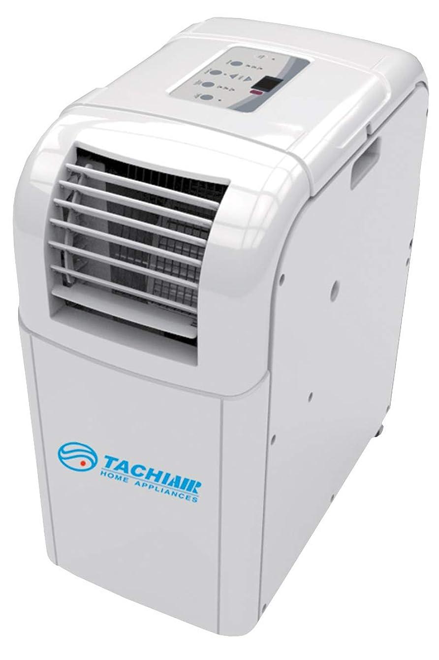 Portable Air Conditioner - 8,000 BTU/HR, 115 Volt Room Air Conditioning Unit