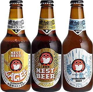 常陸野(ひたちの)ネストビール330ml瓶 常陸野ネストラガー/ホワイトエール/ペールエール 各1本3本セット