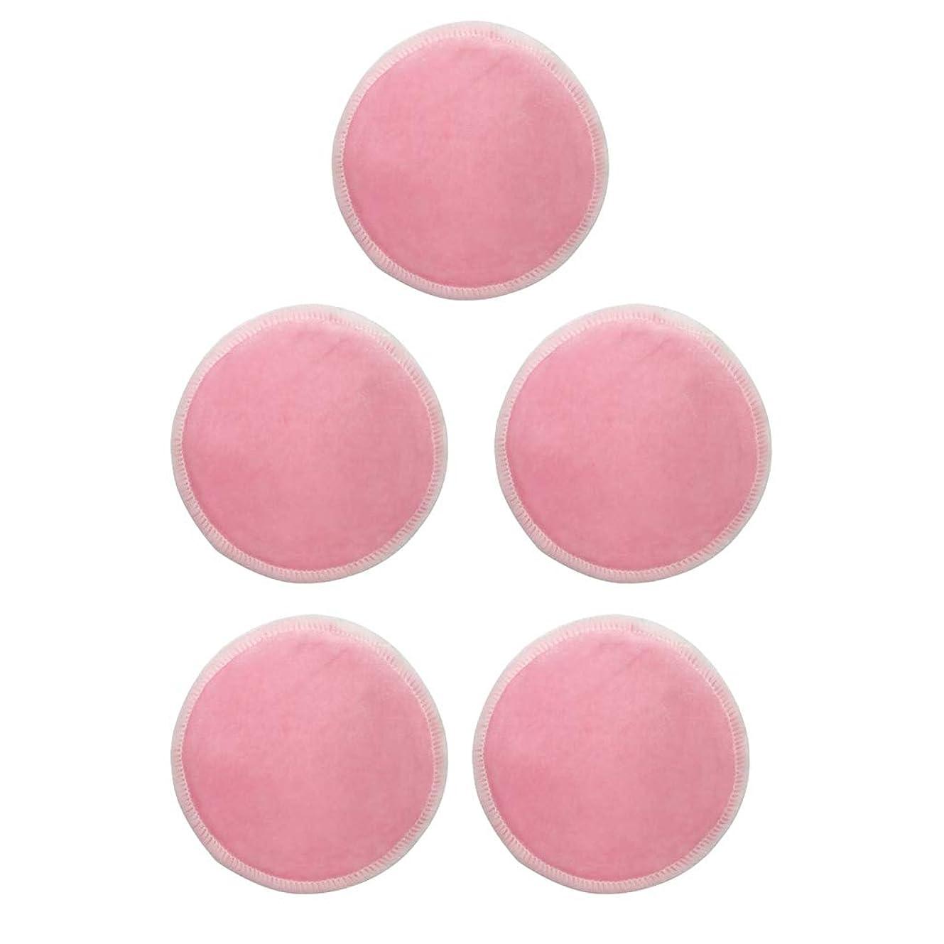 悪質な彫刻家る5個 メイクアップリムーバーパッド メイク落とし ふわふわ 柔らかい コットン 4色選べ - ピンク