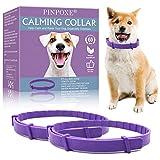 Collar calmante para perros, Collar de calmante Ajustable para perros, Collar de Calmante para perros, alivia la ansiedad, collar calmante natural de larga duración, Seguro e Impermeable, Paquete de 2