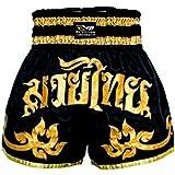 EVO Fitness - Pantalones cortos para Muay-Thai, Kickboxing, artes marciales, equipo de combate, todas las estaciones, color Negro y dorado., tamaño medium