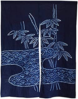 NAYEARN Dali Folk Tie dyed Short Cotton Noren Indigo Shibori Curtain 33 Inches Wide by 42.5 Inches Long (Stream & Bamboo)