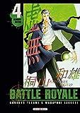 Battle Royale - Ultimate Edition 04