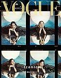 表紙:BLACKPINK JISOO/VOGUE(ヴォーグ) KOREA 3月号D型2020/【4点構成】/韓国雑誌/ブラック・ピンクジス/K-POP/KPOP/BLACK PINK