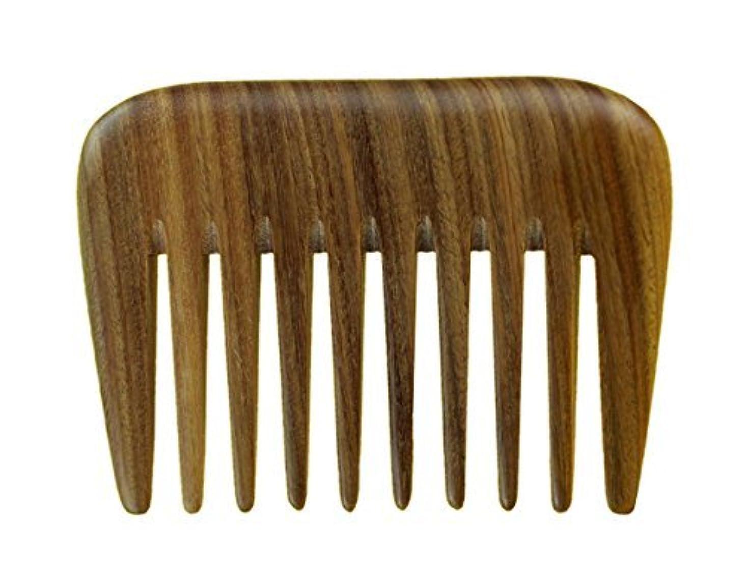 提唱するご覧ください僕のMeta-C Portable Hair/Beard Comb/Pick ? Made Of One Whole Piece Of Natural Green Sandal Wood With Fragrant Scent (Wide Tooth) [並行輸入品]