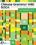 Chinese Grammar Wiki BOOK: Intermediate (English Edition)