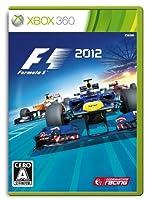 F1 2012 - Xbox360