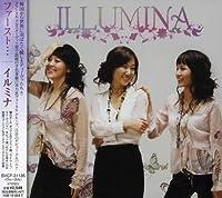 1st by Illumina (2008-04-23)