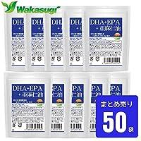 DHA+EPA+亜麻仁油 ソフトカプセル30粒 50袋 合計1,500粒 まとめ売り
