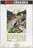 Las Crónicas de Lodoss - Los Ovas [DVD]