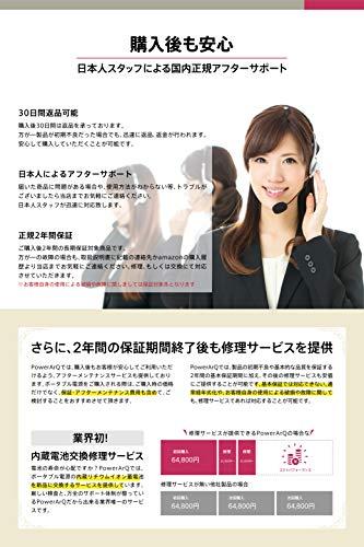 SmartTap(スマートタップ)『PowerArQ(パワーアーク)』