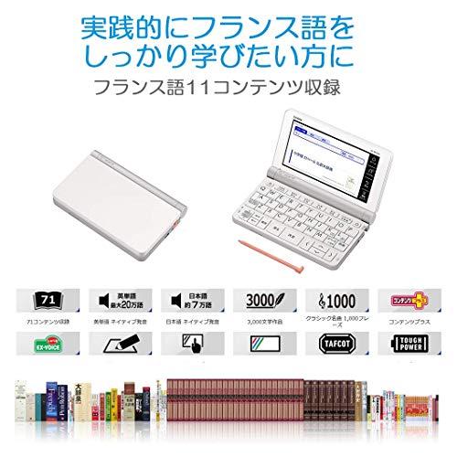 CASIO(カシオ)『EX-word(エクスワード)XD-SR7200』