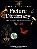 The Oxford Picture Dictionary: English/Arabic (The Oxford Picture Dictionary Program)
