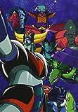 UFO Robot Goldrake (Special Edition - Prima Serie, Volume 6)...