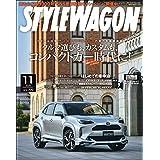 STYLE WAGON (スタイル ワゴン) 2020年 11月号 [雑誌]