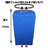 ジャバラ (ゴム入りパット)110M 1枚入り 引越し用品/引越資材/養生用品/梱包資材