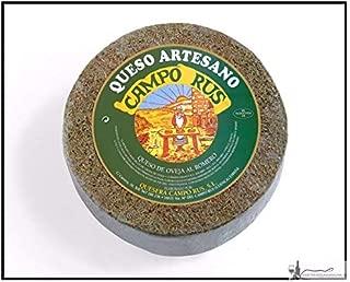 Queso de Oveja Al Romero Campo Rus 2,5 Kg