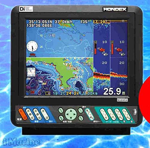 本多電子 HONDEX『8.4型液晶プロッターデジタル魚探(HE-8S)』