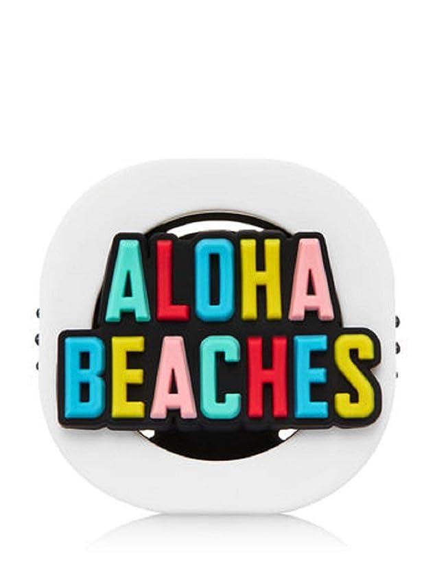 航空会社発行する俳句【Bath&Body Works/バス&ボディワークス】 車用芳香剤 セントポータブル ホルダー (本体ケースのみ) アロハビーチ Scentportable Holder Aloha Beaches Vent Clip [並行輸入品]
