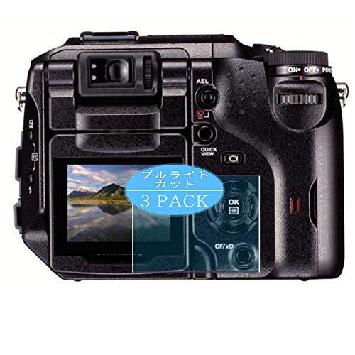3枚 VacFun ブルーライトカット フィルム , Olympus Camedia C-5060 Wide Zoom 向けの ブルーライトカットフィルム 保護フィルム 液晶保護フィルム(非 ガラスフィルム 強化ガラス ガラス ) 改善版