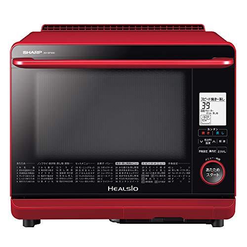 シャープ ウォーターオーブン ヘルシオ(HEALSIO) 30L 2段調理 レッド AX-SP300-R