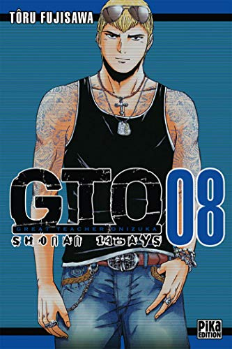 GTO Shonan 14 Days T08: Great Teacher Onizuka