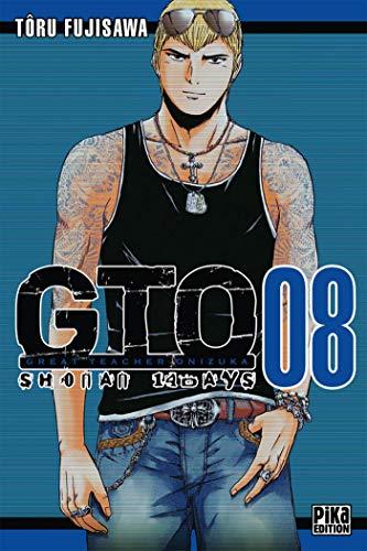 GTO Shonan 14 Days T08: Great Teacher Onizuka