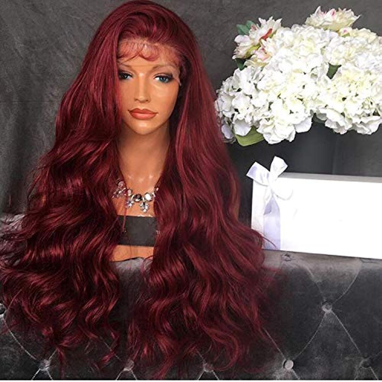 ventas en linea CXQEncaje peluca peluca hembra encaje fibra química química química capucha delantera encaje 26 pulgadas, 20 pulgadas  hasta un 70% de descuento