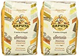 Antimo Caputo Semolina Flour 2.2 LB (Pack of 2) Bulk Italian Durum Semola Flour - All Natural Dough...