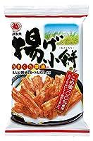 <越後製菓> 揚げ小餅うまくち醤油味【70g】 ×20袋