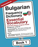 Bulgarian Frequency Dictionary - Essential Vocabulary: The 2500 Most Common Bulgarian Words (Learn Bulgarian with the Bulgarian-English Frequency Dictionaries)