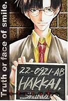 「初出 最遊記 HAKKAI Backgammon 描き下ろし トレーディングポストカード峰倉かずや/エニックス」 熊五郎のトレカ 00018