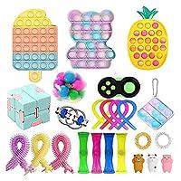 フィジットパック安い、フィジットパック、ストレスリリーフのフィジットのおもちゃ大理石のメッシュポップ不安チューブgetgetのおもちゃの子供大人 (Color : Fidget Pack-3)