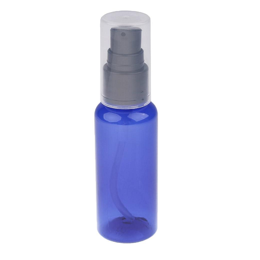 威する例示するオープナースプレーボトル 50ml コバルト ブルー遮光 PETボトル ポンプ 【手作り化粧品】【手作りコスメ】