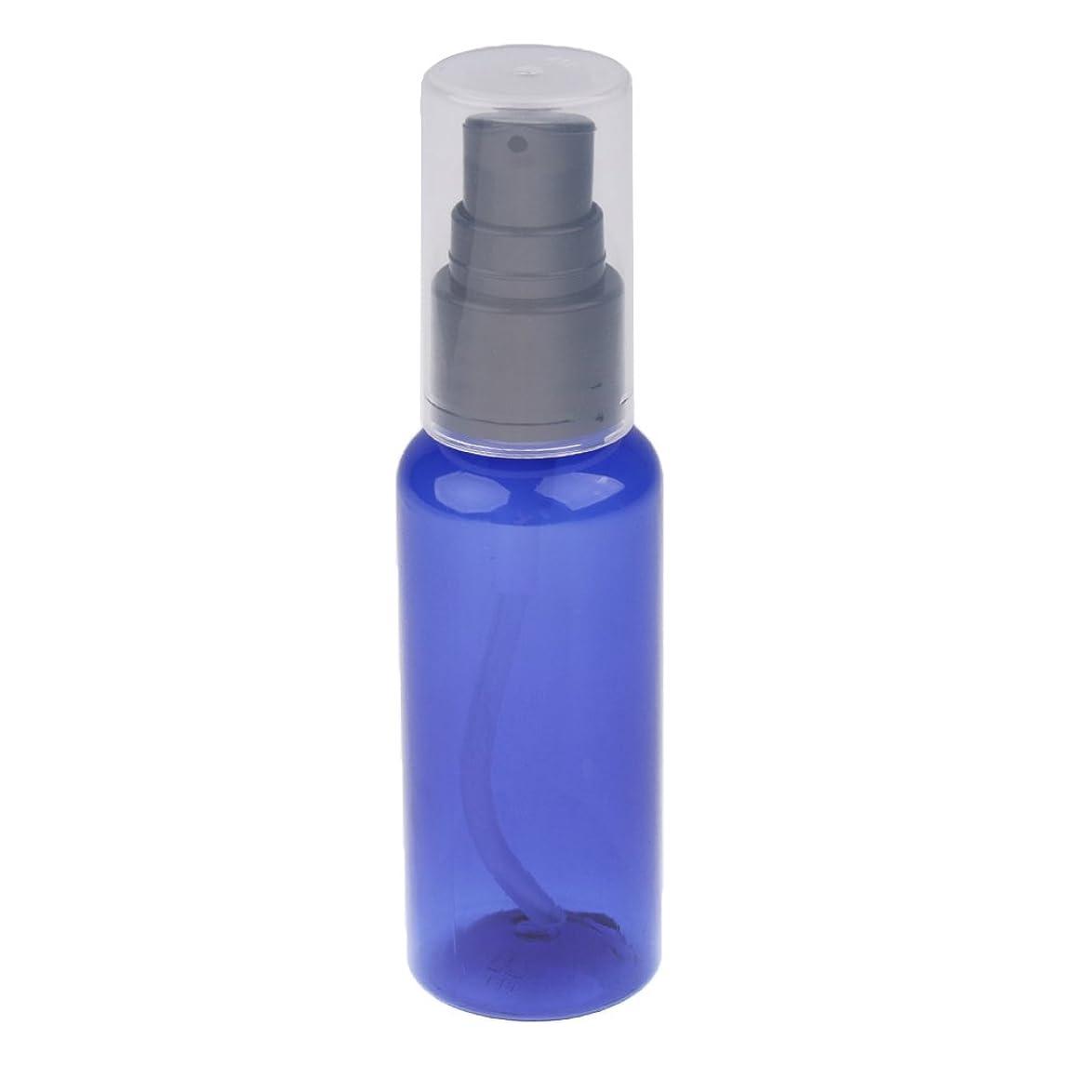 ホームレス上級大惨事スプレーボトル 50ml コバルト ブルー遮光 PETボトル ポンプ 【手作り化粧品】【手作りコスメ】