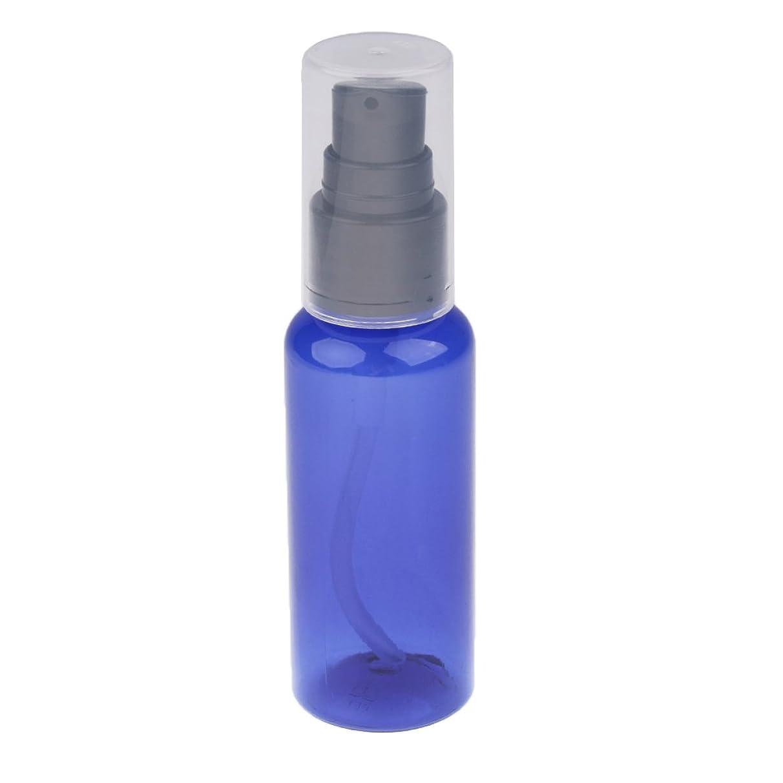 仕える精通した灌漑スプレーボトル 50ml コバルト ブルー遮光 PETボトル ポンプ 【手作り化粧品】【手作りコスメ】