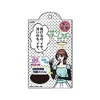 女の欲望 COOL&UV 内側メッシュアームカバー スリムフィットタイプ ブラック フリーサイズ