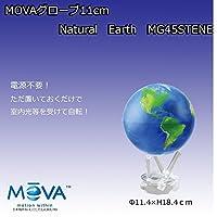 日用品 その他インテリア 関連商品 電源不要 ゆっくり回り続ける不思議な地球儀 11cm Natural Earth MG45STENE